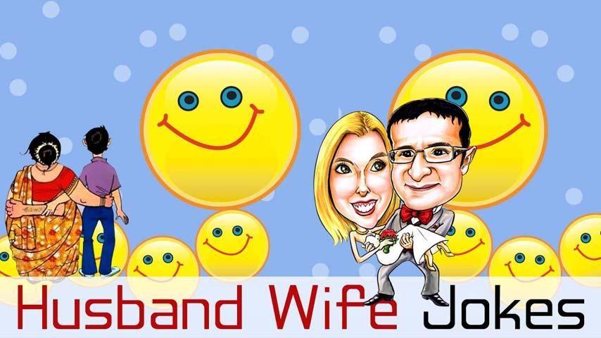Image result for पति-पत्नी जोक्स